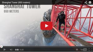 上海超高層ビル動画